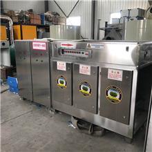塑料垃圾桶车间废气处理设备 uv光氧等离子一体机 uv除味器 等离子油烟净化器