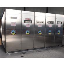 定制版uv光氧废气净化器 印刷厂除味净化设备 uv光氧除味器