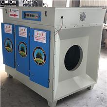 珍珠棉包装加工车间除味净化设备 光氧催化废气处理设备 uv除味器生产厂家