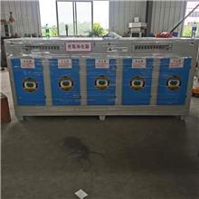 河北环保设备厂家 火锅店除味器 光氧机 UV紫外线光解 废气净化器