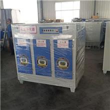 湫鸿供应 沥青废气除味设备 工业废气除味器 光氧催化空气净化器