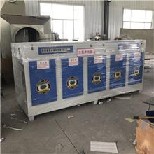 塑料杂料废气净化器 气味收集器 光氧催化除味器 环保设备