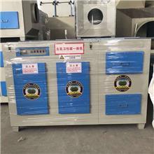 工厂气味除味器 活性炭光氧一体机净化器 电缆线厂废气收集净化设备