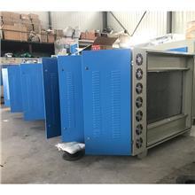 编织袋加工废气处理设备 光氧微波紫外线净化设备 车间气体过滤除味器