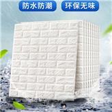 厂家现货大量批发3D立体墙贴 防水防潮耐脏好看的墙纸