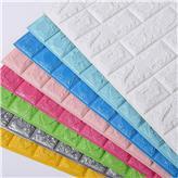 客厅卧室墙面装饰3D立体墙贴 自粘墙贴防撞保护孩子软包