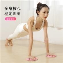 普拉提滑行盘瑜伽脚踩滑盘马甲线翘臀腹肌训练健身运动滑行板家用