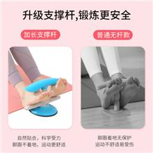 仰卧起坐辅助固定脚瑜伽卷腹运动吸盘式健腹收腹机健身器材家用板