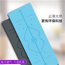 PU瑜伽垫天然橡胶土豪垫防滑垫加厚加宽加长健身运动瑜伽垫毯