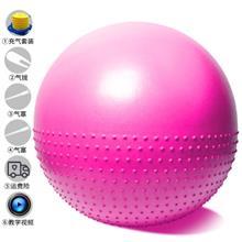 瑜伽球加厚防爆减脂运动瑜珈球儿童孕妇分娩球健身球套装