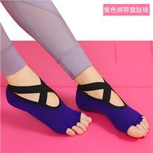 瑜伽袜子防滑女五指袜瑜伽健身运动吸汗袜冬季瑜伽蹦床袜