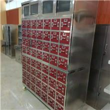 医院用不锈钢医用置物架 不锈钢中药柜 共德医疗 销售价格