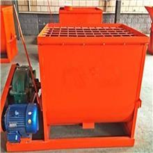 貴港 有機肥飼料混合機 有機肥臥式混料機 臥式化工原料攪拌機