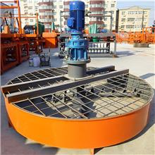 保山 立圓盤化肥攪拌機 立軸化工原料拌料機 立式盤式攪拌機