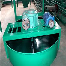 開遠 立軸化工原料拌料機 立式盤式攪拌機 圓盤化肥攪拌機