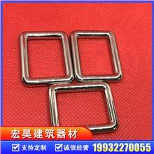 金属口字扣 长方扣 方形扣 包带连接口扣 五金箱包服饰配件 方扣
