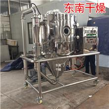 LPG-200蛋白琥珀酸铁溶液喷雾干燥塔 植物提取物喷雾干燥设备 烘干塔