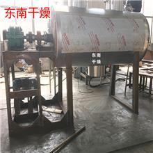 硝基苯胺干燥机 可可豆ZB真空耙式干燥设备 氧化铝耙式干燥机