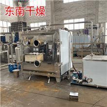 保健品藥材方形真空干燥機 水果蔬菜干燥設備 食品化工原料箱式干燥