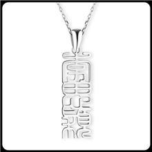 纯银项链定制小众设计感925银可刻名字英文字母加工批量3D Plus