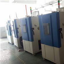 重庆安迪 高低温(湿热)试验设备 生产厂家 高低温(湿热)试验箱