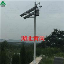 太阳能监控摄像头户外4G无线网络摄像机智能报警双向雄茂安防设备