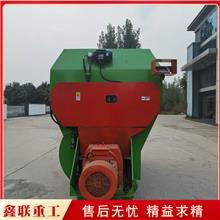 養殖攪拌混料機械設備 臥式混合飼料攪拌機 TMR飼料攪拌機山東供應廠家