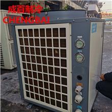 道滘二手空气能热水器 二手哈维5匹空气能热水器 高节能9成新 购机免费预算设计安装