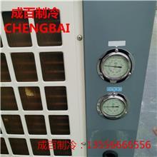 黄江二手空气能热水器 二手哈维5匹空气能热水器 高节能9成新 购机免费预算设计安装