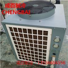 凤岗二手空气能热水器 二手哈维5匹空气能热水器 高节能9成新 购机免费预算设计安装