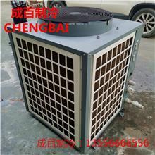 塘厦二手空气能热水器 二手哈维5匹空气能热水器 高节能9成新 购机免费预算设计安装