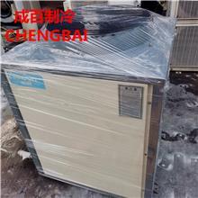 二手空气能热水器 二手哈维5匹空气能热水器 高节能9成新 购机免费预算设计安装