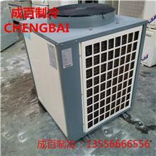 清溪二手空气能热水器 二手哈维5匹空气能热水器 高节能9成新 购机免费预算设计安装