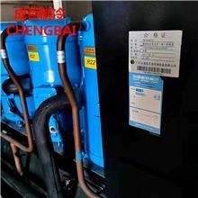 中山二手冷水机机组 天加30匹水冷机 高节能9成新 运行可靠性能稳定 全国联保送货上门