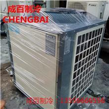 长安二手空气能热水器 二手哈维5匹空气能热水器 高节能9成新 购机免费预算设计安装
