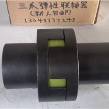 NL齒式彈性聯軸器連軸器梅花聯軸器可定制連接器