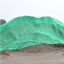 防尘网  盖沙网 盖煤网 批发直销 宗宇化纤绳网