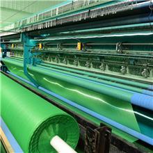防尘网  工程覆盖网 遮盖网   盖沙网 盖煤网 批发直销 宗宇化纤绳网