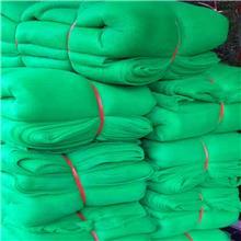 防尘网  工地覆盖网 工地绿色网 生产厂家直销 宗宇化纤绳网