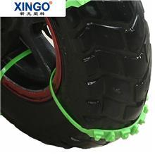 塑料防滑链扎带轮胎轿车电动车汽车雪地摩托车用通用冬季脱困链条