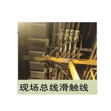 叶轮给煤机无线 西安奥宇 叶轮给煤机总线控制系统原理