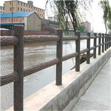 肥城仿木栏杆现货 宜君市政围栏价格公道