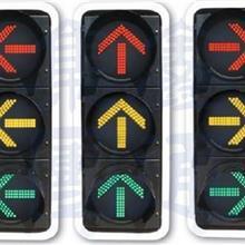 量大生产交通信号灯 led信号灯厂家找源道照明