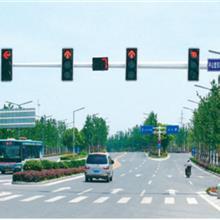 led信号灯  交通信号灯价格咨询源道照明