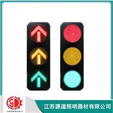 品质放心交通信号灯 led信号灯 厂家供货指示信号灯