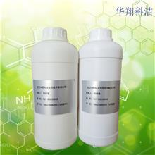 叔丁胺 2-氨基异丁烷 75-64-9 含量99%