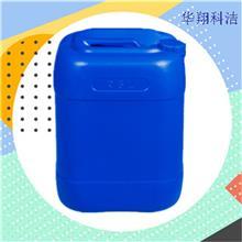 磺基琥珀酸单脂二钠 MES 表面活性剂 含量30%