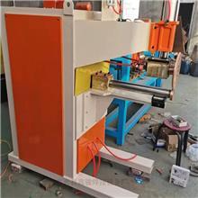 沧州鑫骏制造 汽车配件缝焊机 不锈钢桶横向缝焊机 气动滚焊机 欢迎咨询