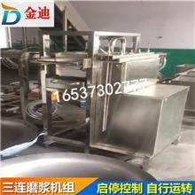金迪机械 工业半自动豆干机 多功能豆干机 商用豆干机现货出售