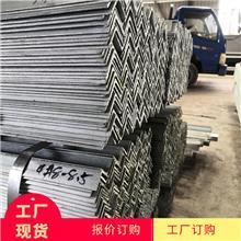 热镀锌角钢货架支架角铁建筑建材钢结构角钢置物架厂家直销